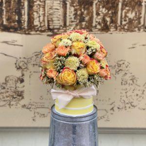 "Flowerbox ""Sunshine"""