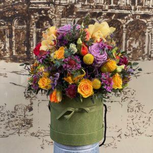 """Flowerbox """"Tutti i Colori"""""""